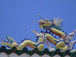 A Vietnamese dragon showing obvious Chinese impact.