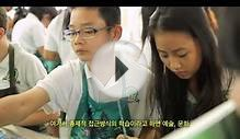 The ABCIS School in Ho Chi Minh City (Korean subtitles)